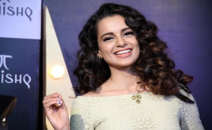 Kangana launches  <b> newest </b>  Tanishq selection