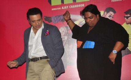 Ganesh Acharya, Govinda unveil the trailer of 'Hey Bro'