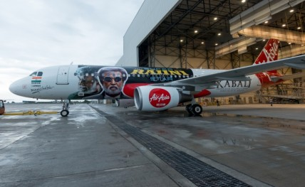 Kabali' airline took over a month to design