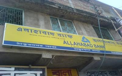 Allahabad Bank to focus on retail credit