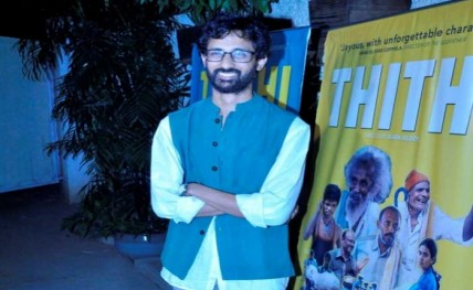 Appreciation for 'Thithi' nothing short of miracle: Raam Reddy