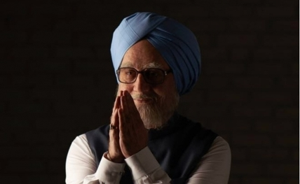 Don't screen 'The Accidental Prime Minister': SAD