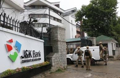 RTI activist's protracted battle with J&K Bank likely to bear fruit