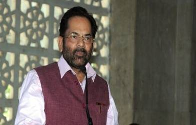 All Waqf properties to be geo tagged: Naqvi