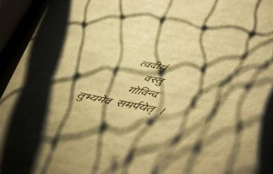 Few takers for Sanskrit as a subject in UP