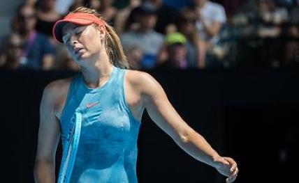 Sharapova pulls out of French Open with shoulder injury