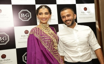Why Dulquer Salman and hubby Anand Ahuja removed Sonam Kapoor from WhatsApp group