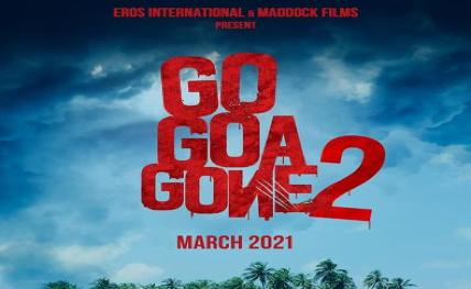 'Goa Goa Gone 2' to release in March 2021