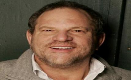 Weinstein sentenced to 23 years in jail for sex crimes
