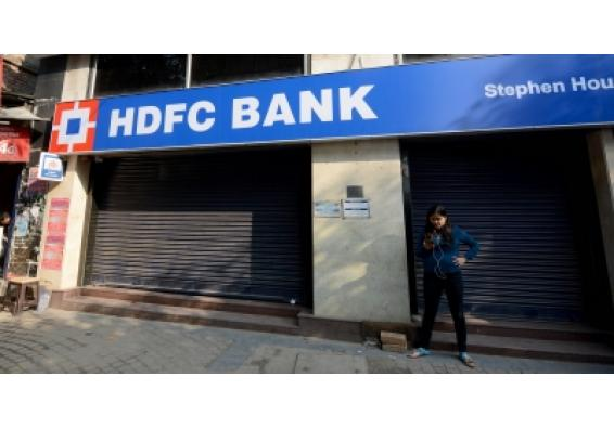 HDFC Bank's Q2FY21 net profit rises over 18% (Lead)