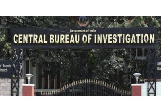IMA scam: CBI names K'taka IPS officers, 26 others in chargesheet