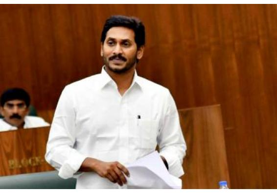 Jagan asks banks to strengthen rural economy supporting schemes