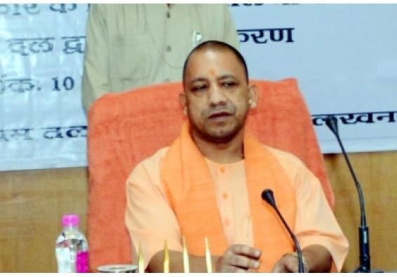 UP CM extends 'Ashtami' and 'Navami' greetings