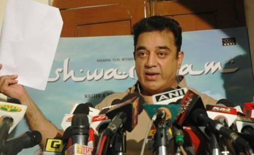 Vishwaroopam ban - a political game: Kamal's emotive press conference